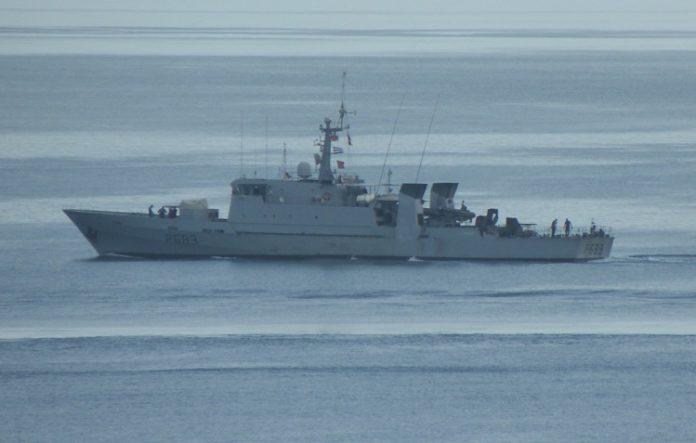 Patrouilleur, Mayotte, Marine nationale